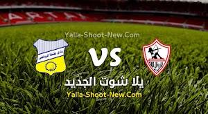 نتيجة مباراة الزمالك وطنطا اليوم بتاريخ 22-09-2020 في الدوري المصري