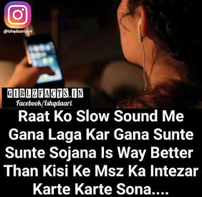 Raat ko Slow Sound Me Gana Laga Kar Gana Sunte Sunte Sojana Is Way Better Than Kisi Ke Msz Ka Intezar karte karte Sona