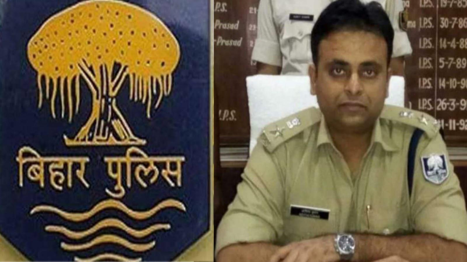 भोजपुर SP समेत 7 आईपीएस का हुआ तबादला, भोजपुर के नए पुलिस कप्तान होंगे आदित्य कुमार