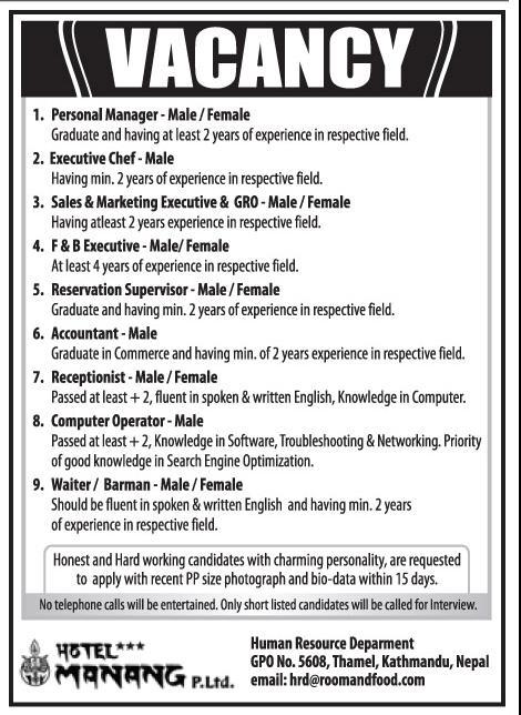 Interior Designer Job Interior Designer Job Inspiration Job