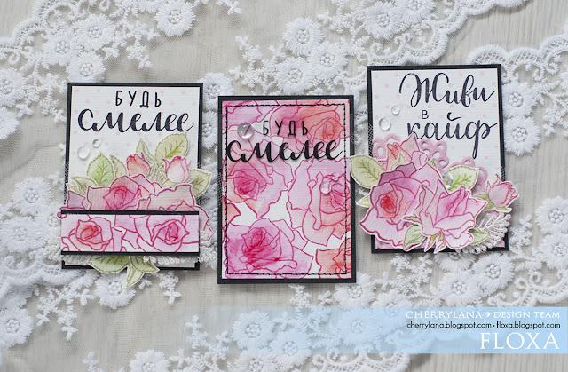 цветочные атски, розовые розы, штампы, будь смелее, живи в кайф