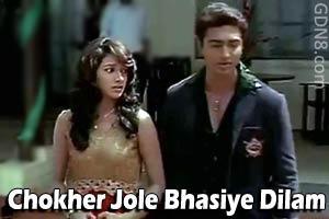 Chokher Jole Bhasiye Dilam - Paran Jai Jaliya Re - Dev & Subhashree