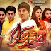 Watch Manjhdar Episode 27 – Drama Geo Tv