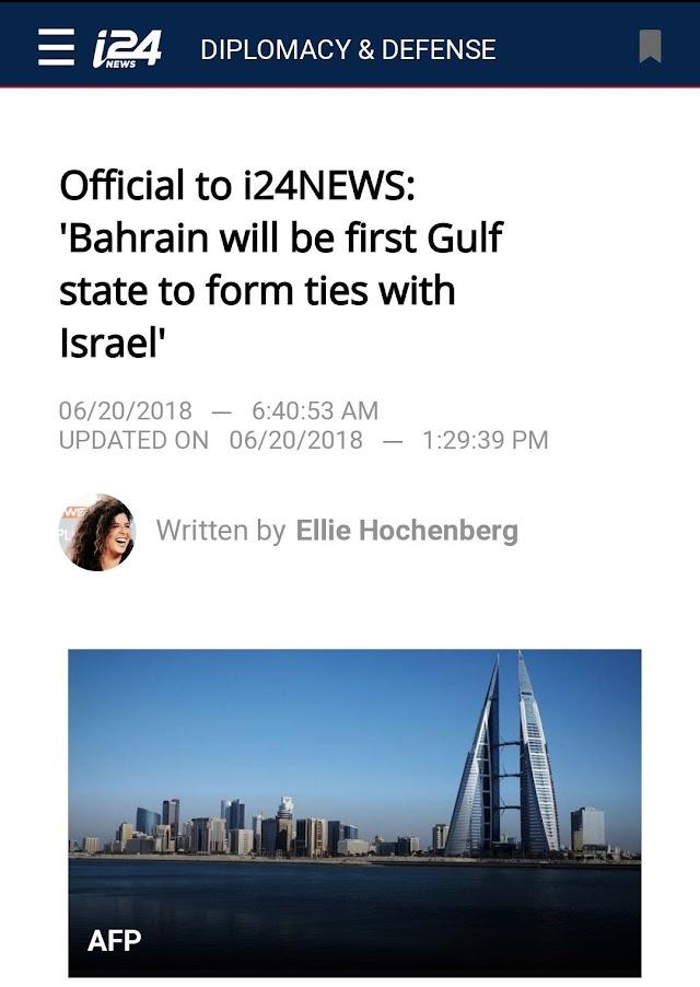 #البحرين ستكون أول دولة خليجية ستقيم علاقات دبلوماسية مع #إسرائيل
