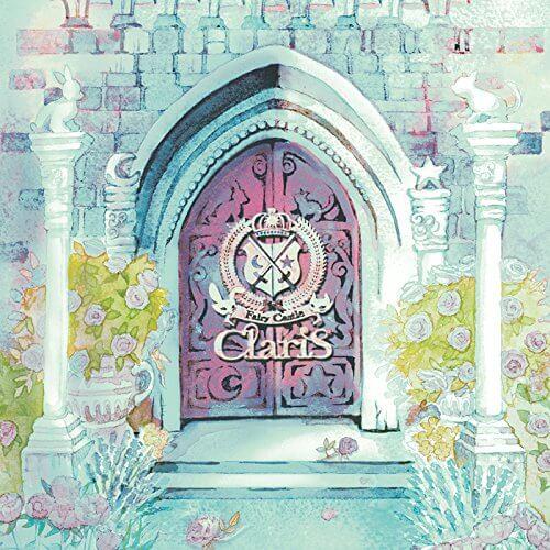 ClariS – 水色クラゲ Lyrics 歌詞