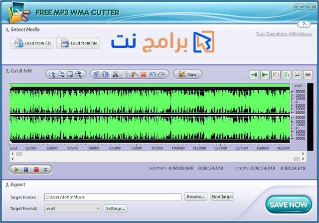 تحميل برنامج قص الاغاني مجانا للكمبيوتر Free MP3 WMA Cutter