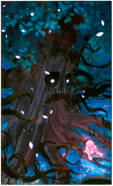Địa Ngục Cáo Bạch Thi Chap 8