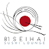 COMING SOON: 81 SEIHAI Sushi Lounge