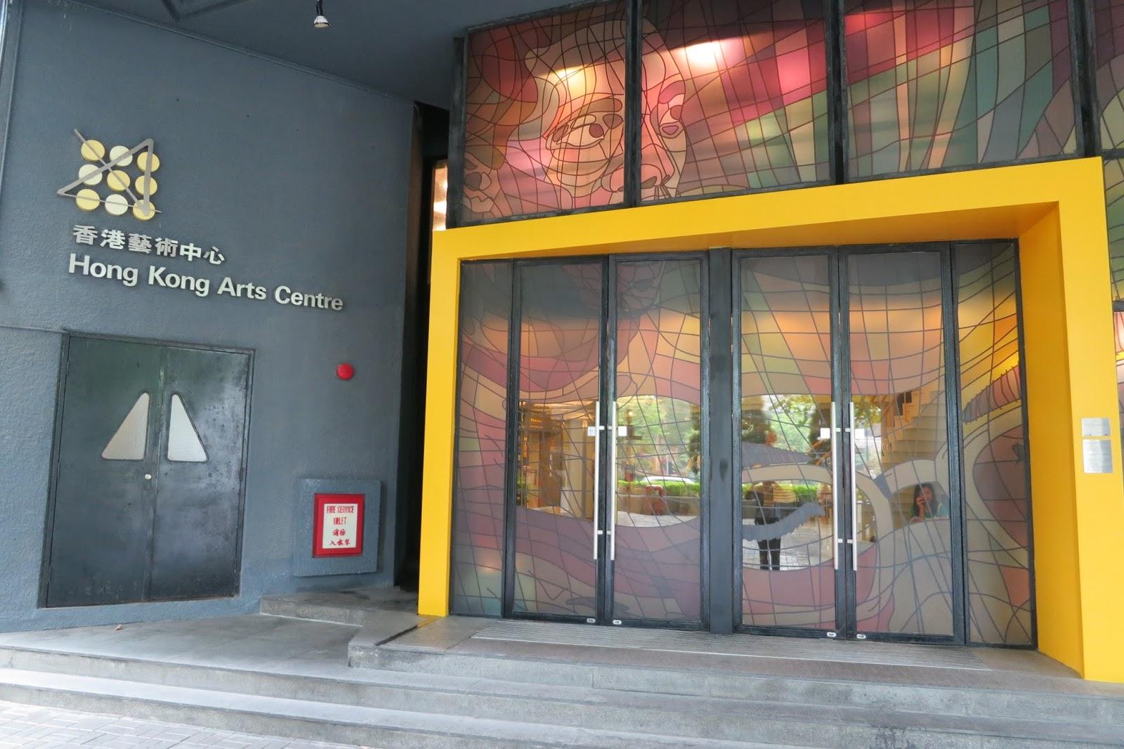 香港藝術中心 - 展覽,特色景點 - SeeWide