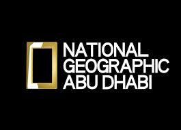 قناة ناشيونال جيغرافيك بث مباشر