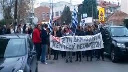 thesaloniki_poria_diamartirias_gia_kentro_meteggatastasis-8-2-16