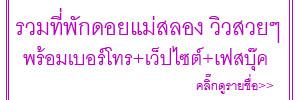 http://khunnaiver.blogspot.com/2015/12/blog-post_3.html