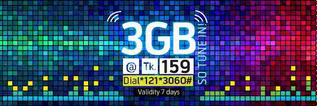 3GB at Only Tk 159