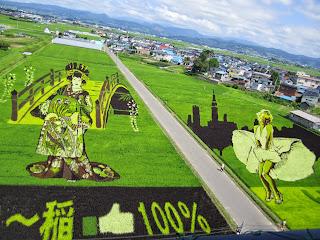 2013 Oiran & Hollywood Star Inakadate Rice Field Tanbo Art 平成25年 「花魁とハリウッドスター」 田舎館田んぼアート