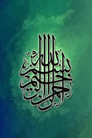 Islamic Wallpapers For iPhone