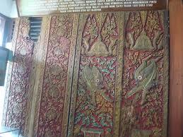 ialah sebuah museum yang terletak di dalam kompleks  Museum Masjid Agung Demak