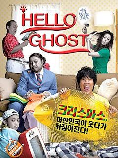 Hello Ghost (2010) – ผีวุ่นวายกะนายเจี๋ยมเจี้ยม [พากย์ไทย/บรรยายไทย]
