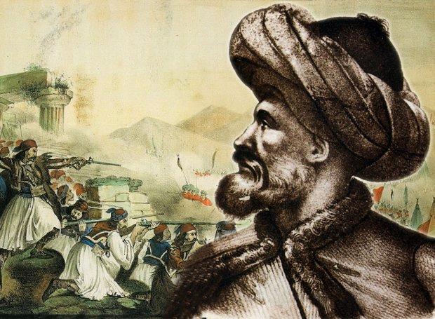 1821: Η κάθοδος τού Δράμαλη πασά