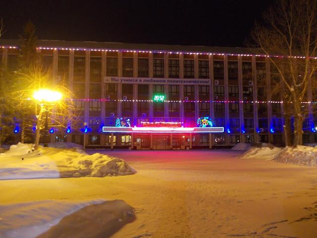 Фото новый год 2017 Барнаул