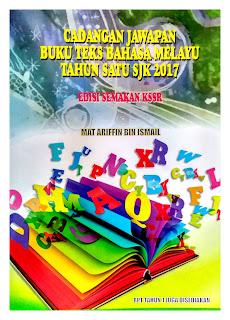 Buku Panduan Jawapan Bahasa Melayu Tahun 1 SJK