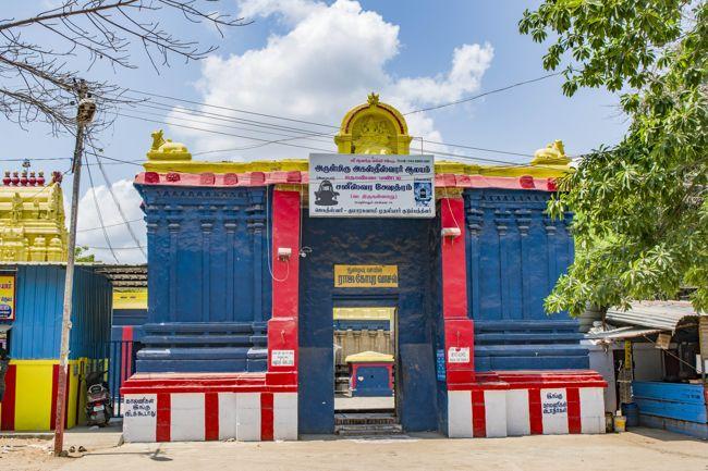 Entrance Of Sri Agatheeswarar Temple