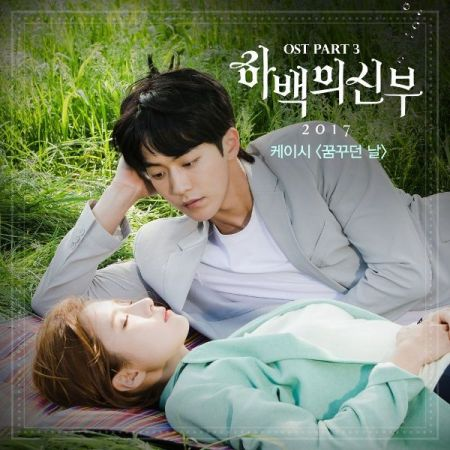 Chord : Kassy (케이시) - The Day I Dream (꿈꾸던 날) (OST. Bride of the Water God)