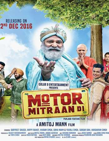 Motor Mitraan Di 2016 Full Punjabi Movie Download