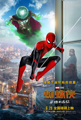 Spider Man Far From Home Movie Poster 18