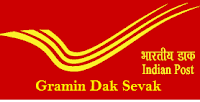 Indian Post Result 2017 GDS/Gramin dak Sevak merit List and cut off