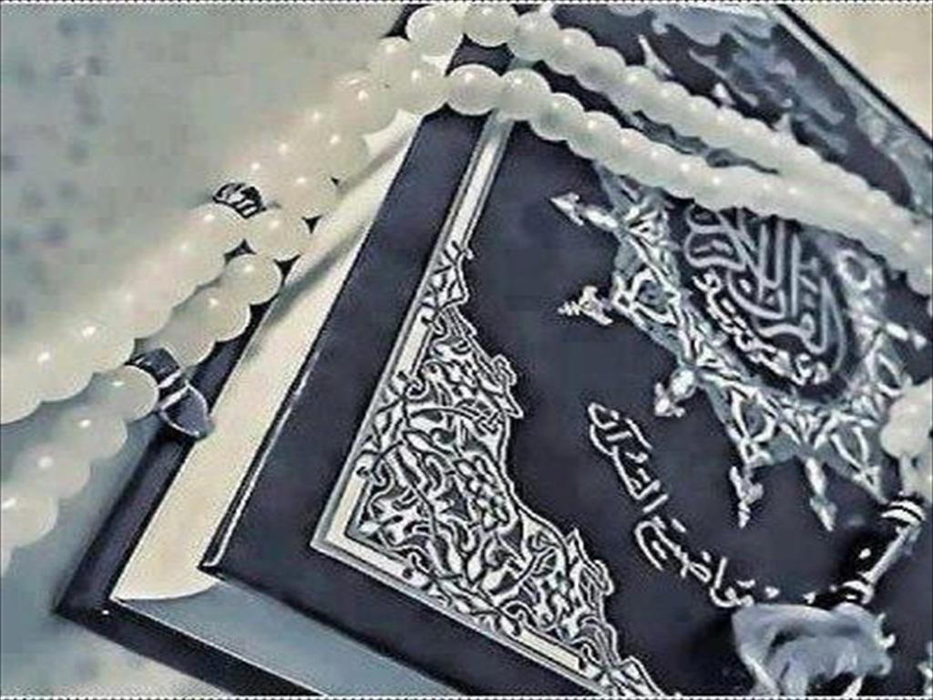 Holly Quran HD Wallpapers | Sunni Multimedia (Urdu Islamic Books)