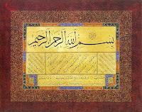 Arapça metinli bir icazetname