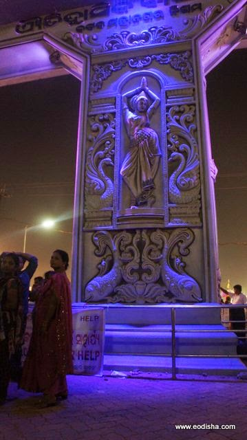 Cuttack Baliyatra Gate Design with Awesome Lighting
