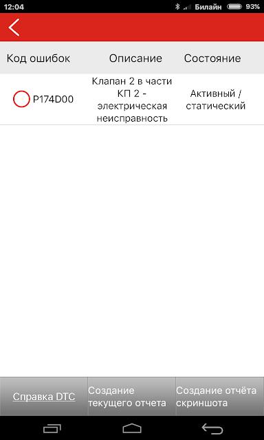 P174D 00