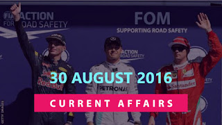 Current Affairs 30 August 2016