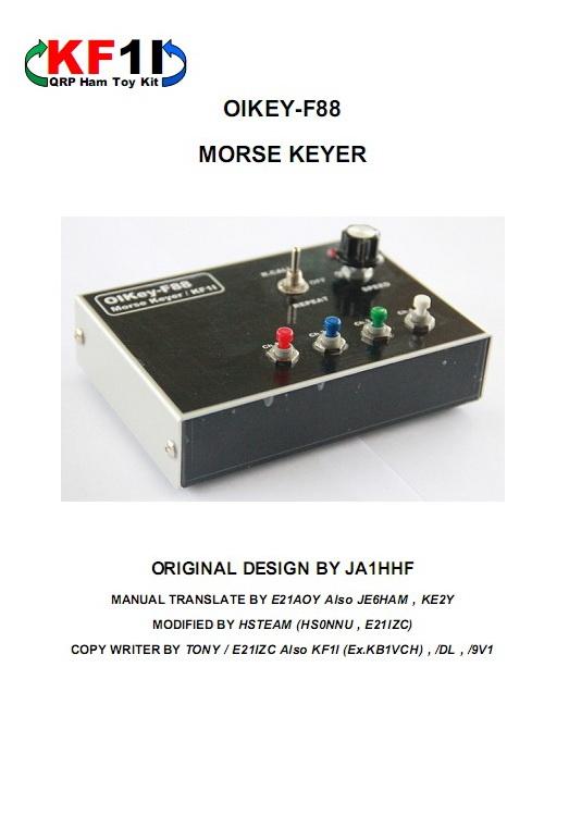 Morse keyer homebrew