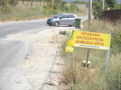 Θεσπρωτία: 35.000€ για βελτίωση οδικής σύνδεσης παραγωγικών μονάδων περιοχής Γκουμάτσας με επαρχιακό δίκτυο