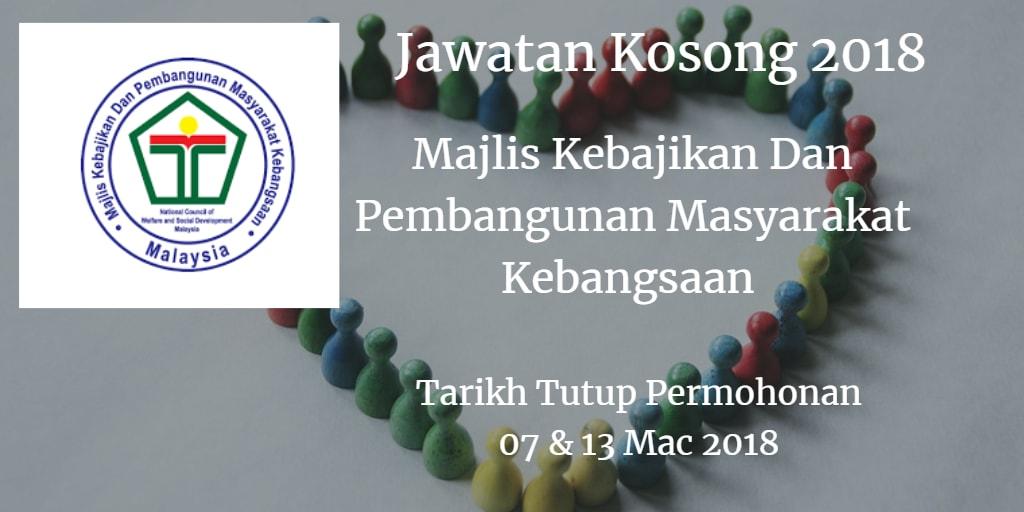 Jawatan Kosong MAKPEM 07 & 13 Mac 2018