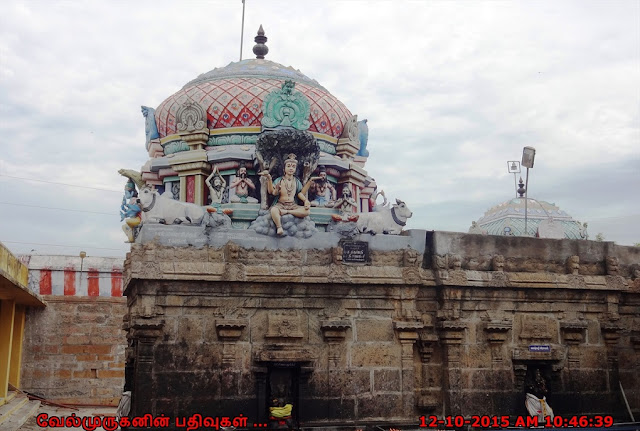 Viyakrabathar Siva Temple