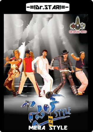 Style 2006 HDRip 500Mb UNCUT Hindi Dubbed Dual Audio 480p Watch Online Full Movie Download bolly4u