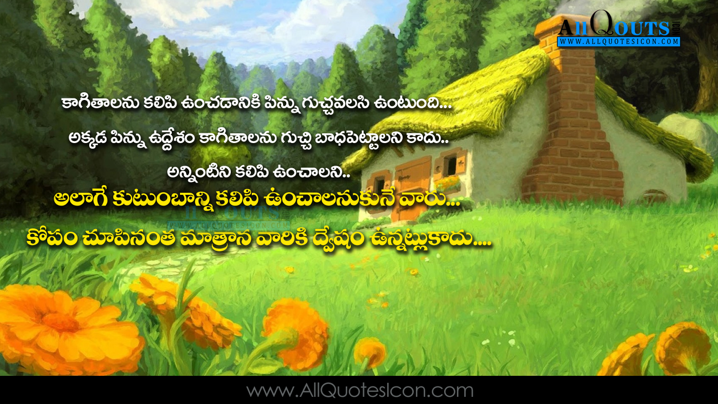 Top Telugu Family Value Quotes Images Best Relationship Value Messages Quotes In Telugu Www Allquotesicon Com Telugu Quotes Tamil Quotes Hindi Quotes English Quotes