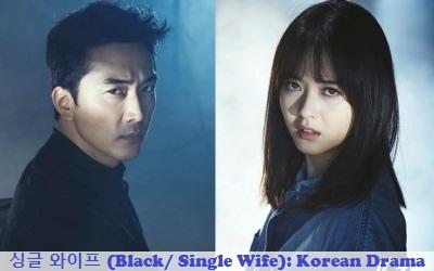 Korean Drama Actors Dating Black