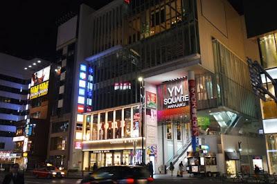 YM Square Harajuku at Tokyo Japan
