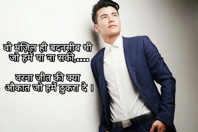 Best Faadu 28+ Attitude Status In Hindi New 2018