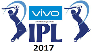 ipl 2017 full time table schedule