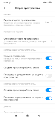 Screenshot_2019-09-13-10-28-16-322_com.miui.securitycore.png