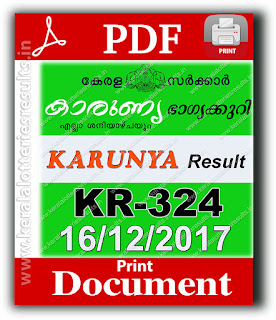 Official, keralalotteriesresults.in, kerala lottery, kl result, yesterday lottery results, lotteries results, keralalotteries, kerala lottery, keralalotteryresult, kerala lottery result, kerala lottery result live, kerala lottery today, kerala lottery result today, kerala lottery results today, today kerala lottery result, kerala lottery result 16-12-2017, karunya lottery results, kerala lottery result today karunya, karunya lottery result, kerala lottery result karunya today, kerala lottery karunya today result, karunya kerala lottery result, karunya lottery KR-324 results 16-12-2017, karunya lottery KR.324, live karunya lottery KR-324, karunya lottery, kerala lottery today result karunya, karunya lottery KR-324 16/12/2017, today karunya lottery result, karunya lottery today result, karunya lottery results today, today kerala lottery result karunya, kerala lottery results today karunya, karunya lottery today, today lottery result karunya, karunya lottery result today, kerala lottery result live, kerala lottery bumper result, kerala lottery result yesterday, kerala lottery result today, kerala online lottery results, kerala lottery draw, kerala lottery results, kerala state lottery today, kerala lottare, kerala lottery result, lottery today, kerala lottery today draw result, kerala lottery online purchase, kerala lottery online buy, buy kerala lottery online