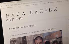 онлайн-галерея силовиков и провокаторов на акциях протеста.