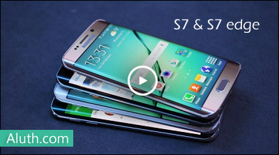 http://www.aluth.com/2016/02/samsung-galaxy-s7-and-s7-edge.html