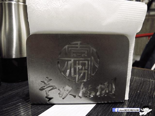 IMG 6403 - 【台中美食】壹玖捌捌 《銷魂鍋貼》 ,高檔裝潢裡的中式饗宴,不管是鍋貼,牛肉麵都超級道地好好味!!
