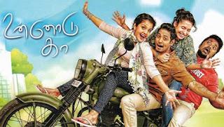 [2016] Unnodu Ka HD DVDScr 720p Tamil Full Movie Watch Online | Unnodu Ka 2016 HD Full Movie Download
